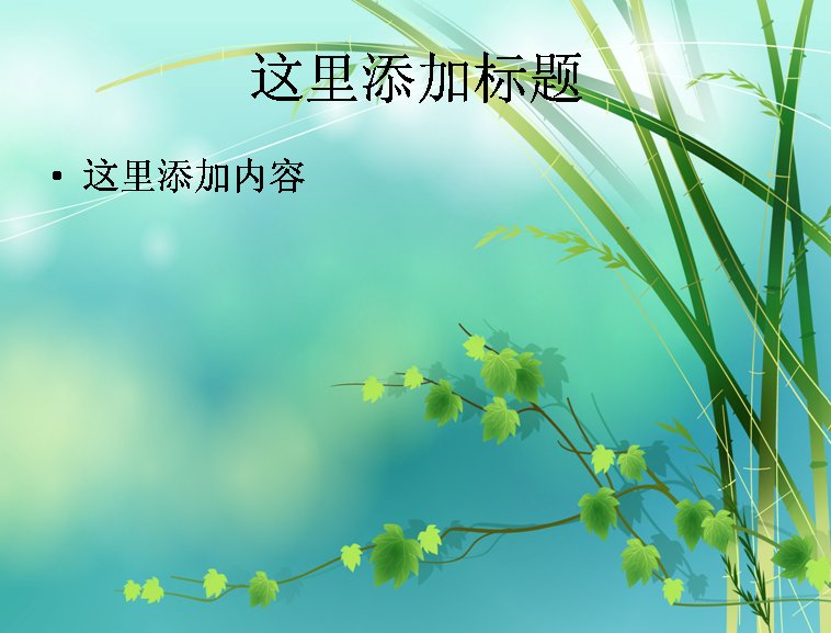 矢量梦幻田园风插画图片(10)模板免费下载_89303- wps