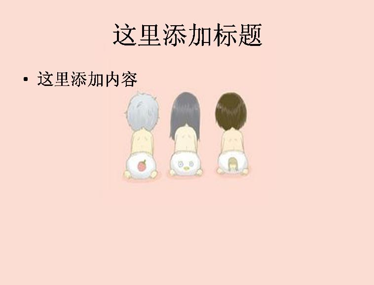 简单可爱萌宠插画(3)模板免费下载