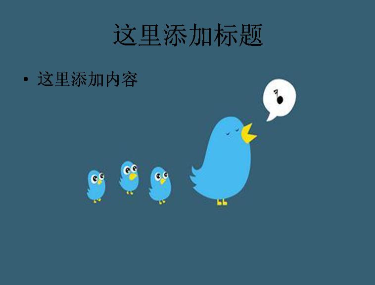 简单可爱萌宠插画(6) 支持格式:ppt