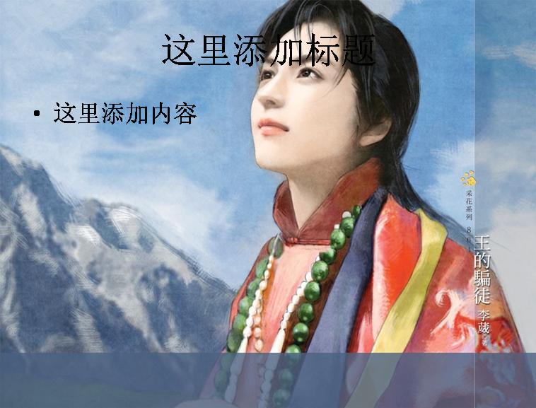 言情小说花样男子帅哥美男(三)(10)