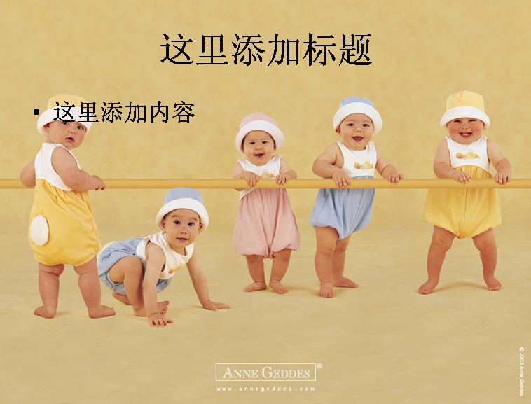 超可爱宝宝精美(6)模板免费下载_90151- wps在线模板