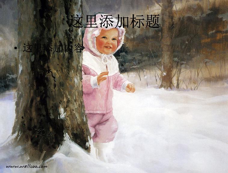 儿童水彩画(3)模板免费
