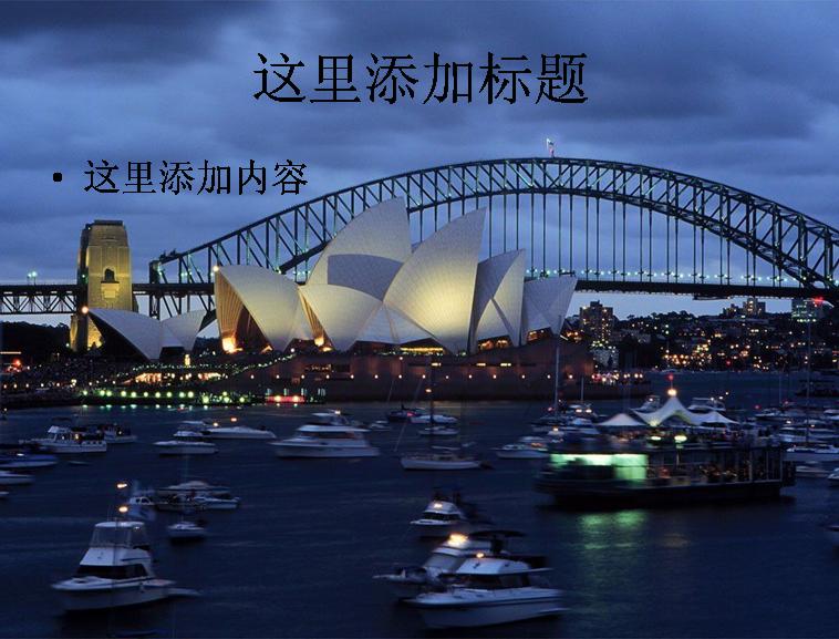 世界风景名胜ppt(16)模板免费下载_91161- wps在线模板