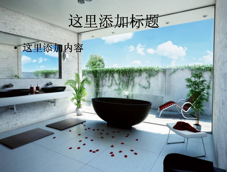 室内家装精品ppt(9)模板免费下载