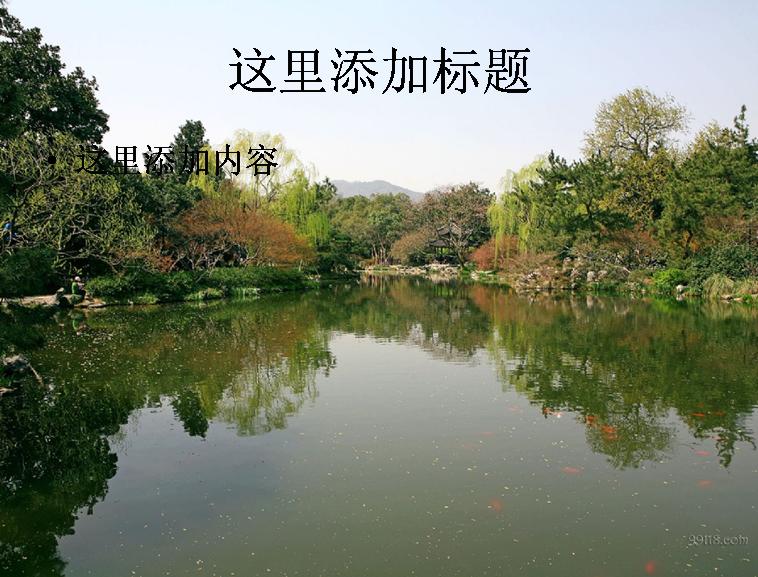 推荐给朋友 杭州西湖十景图片 3