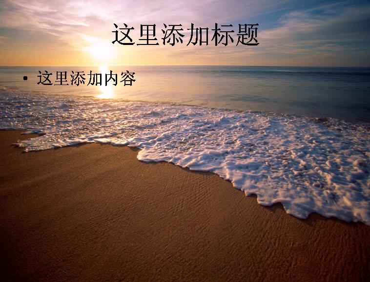 海南三亚风景(10)模板免费下载