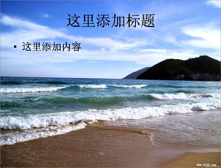 海南天涯海角风景区图片(3)