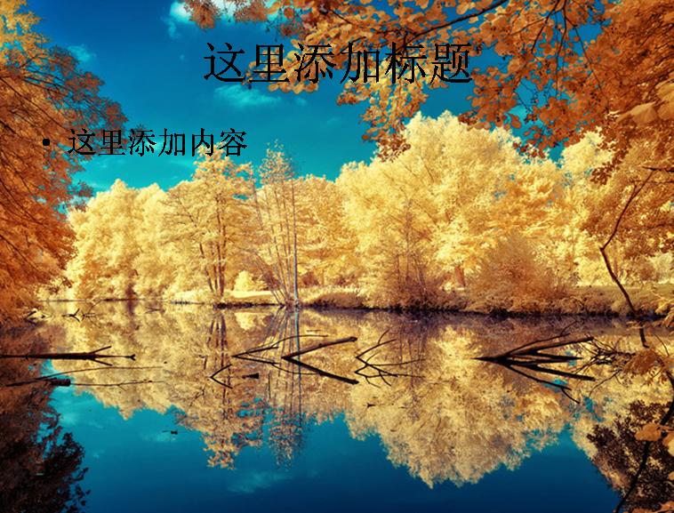 壁纸 风景 摄影 桌面 758_577