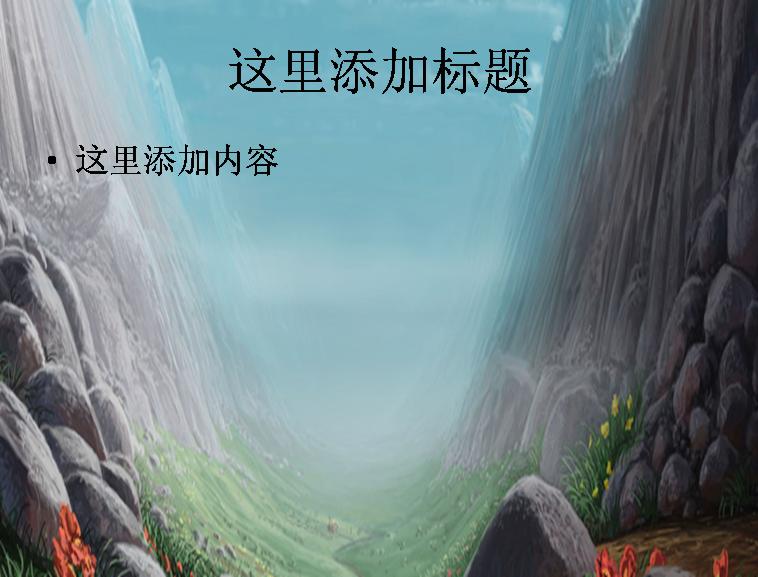 山谷风景岩石草地宽屏主题绘画