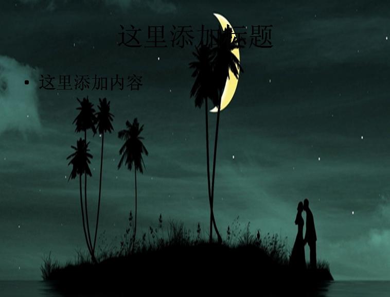 emoji黑月亮表情包_emoji黑月亮表情包分享展示