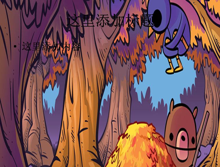 紫色可爱卡通森林