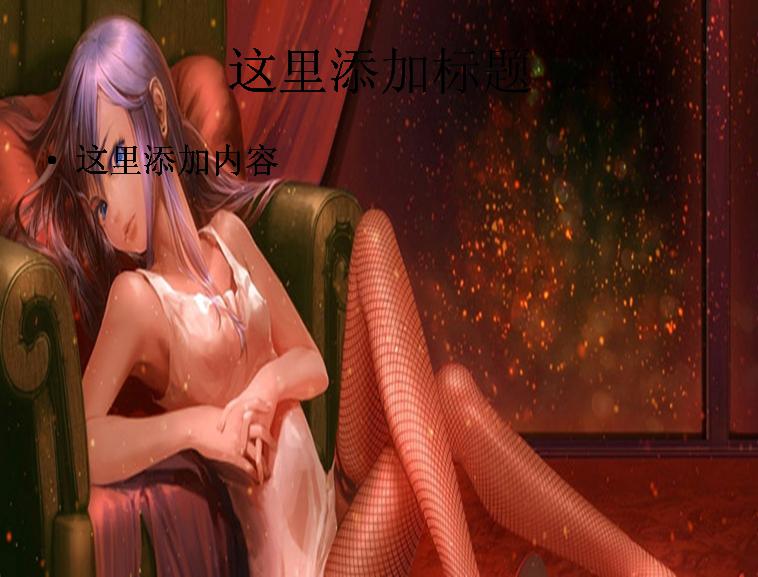红色动漫美女模板免费下载