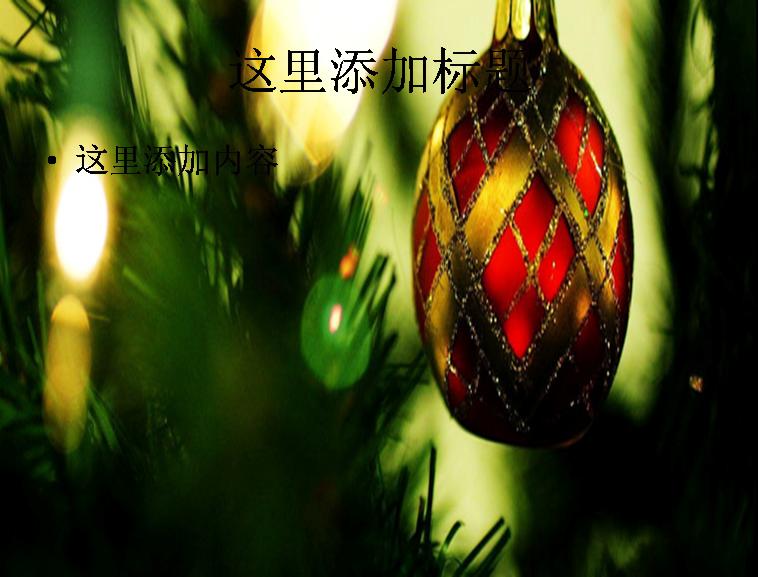 圣诞节绿色松树彩灯背景图片素材