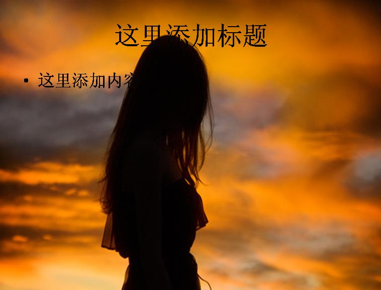 背影唯美图片孤独一个人伤感背影 气质女神背影头像 图片