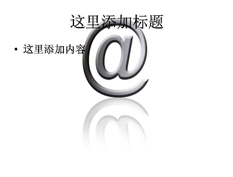 ppt素材logo  灰色