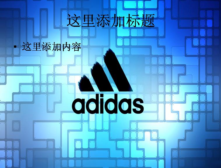 中国梦宽屏ppt背景