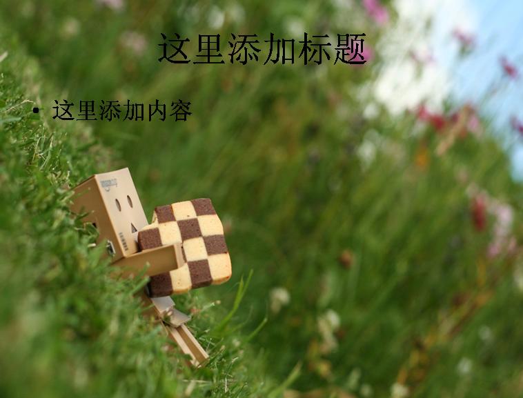 环保纸盒手工制作简历