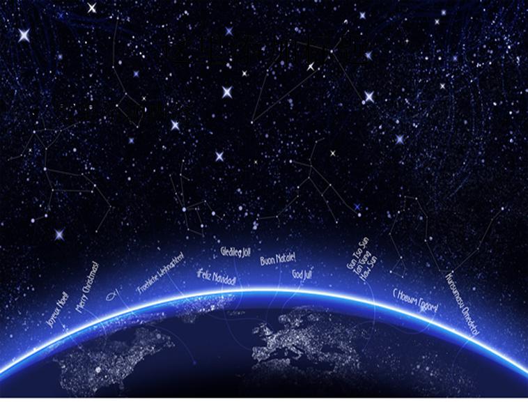 星空 星座图片ppt模板免费下载-ppt梦幻背景图片大全 ppt梦幻背景 很