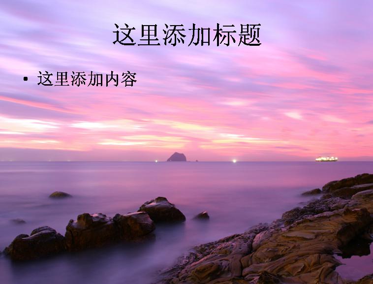 14寸风景ppt封面(23)