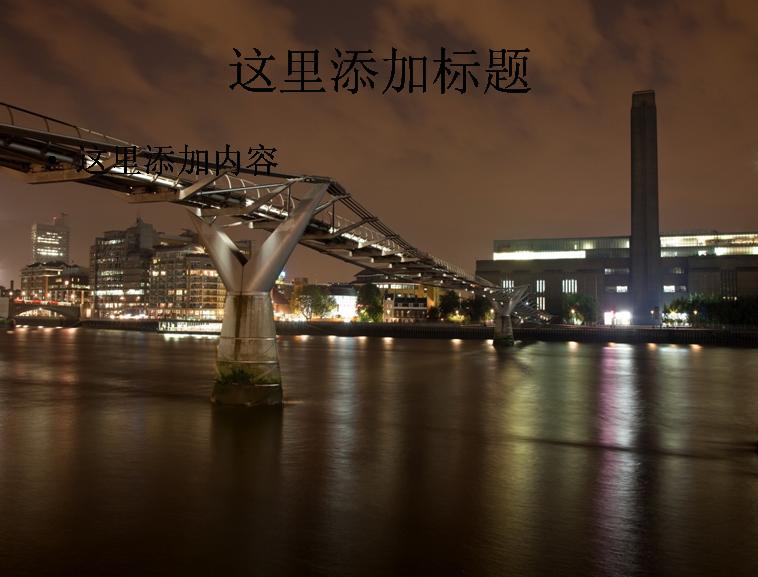 城市夜景建筑景观ppt封面(4)