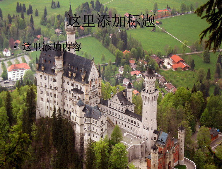 新天鹅城堡唯美高清ppt(7)