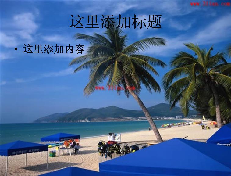 海边旅游风景模板_转正申请书模板下载