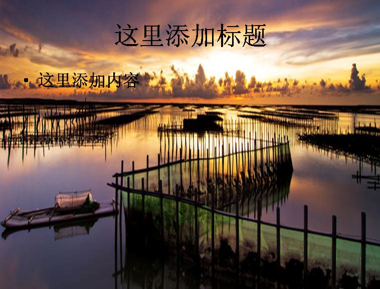 背景图片风景图片 支持格式: ppt wpp            169kb 作  者: wps