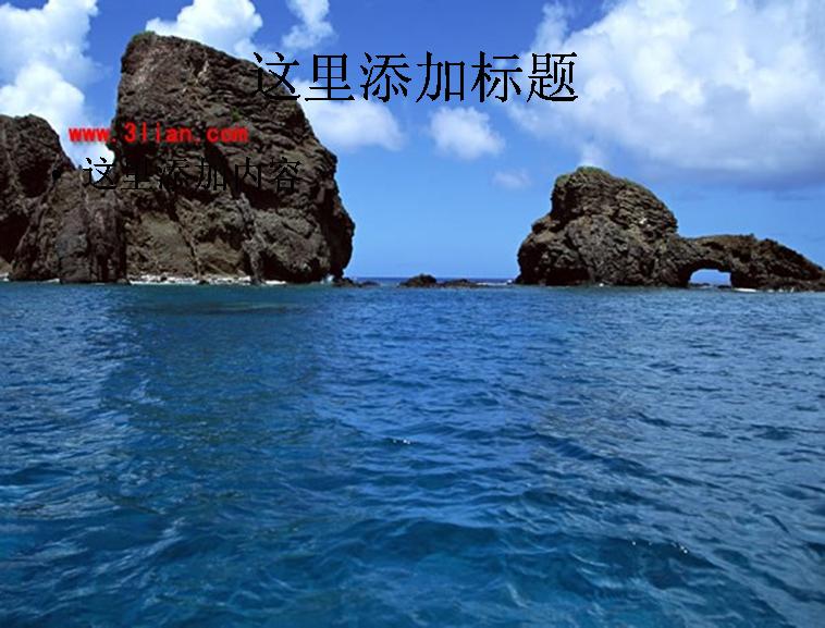 马尔代夫海岛礁石