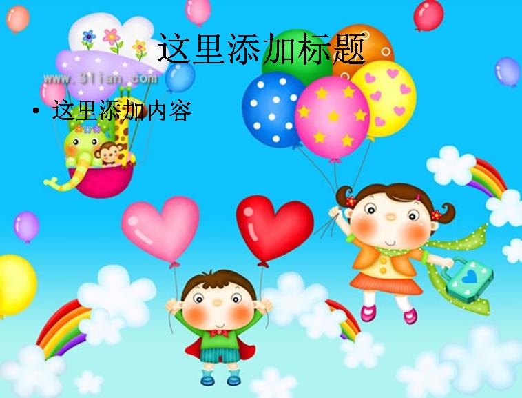 六一儿童节卡通背景图片