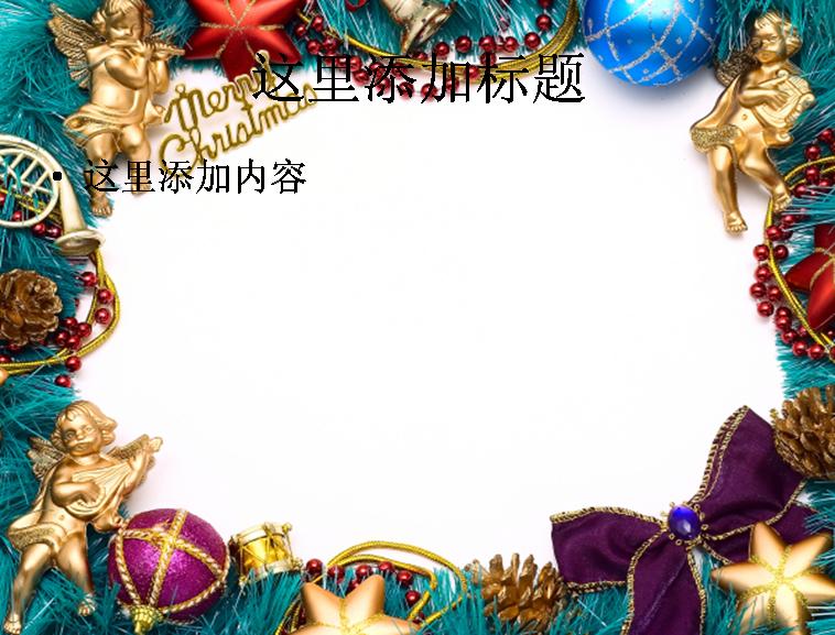 圣诞节边框图片模板免费下载