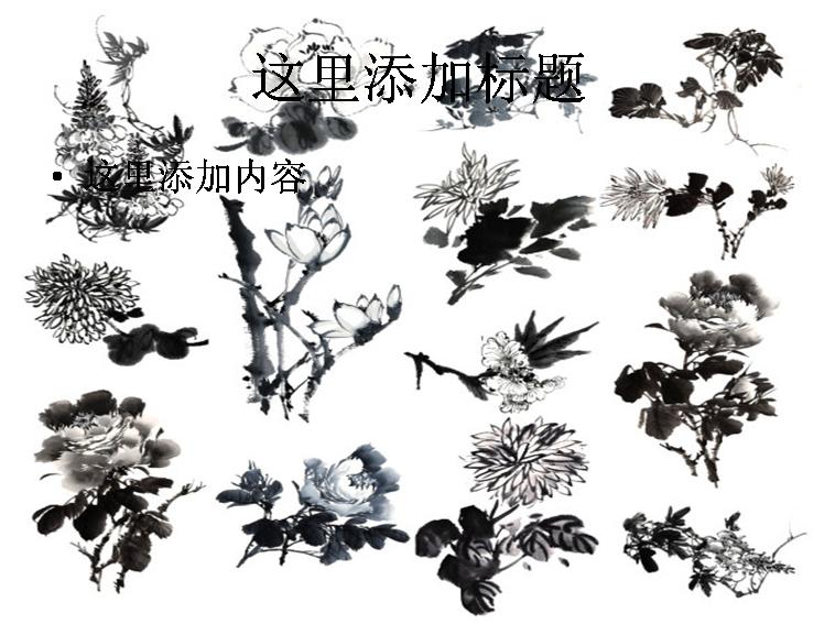 中国风花纹矢量图 素材牡丹花