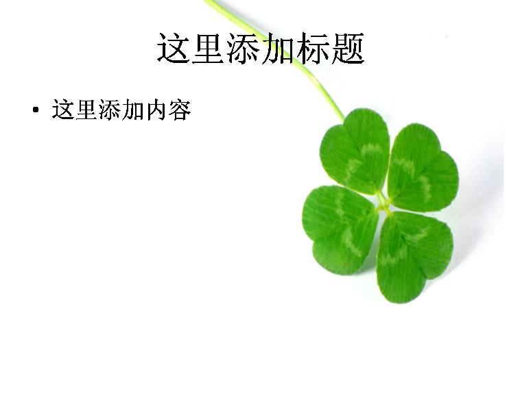 ppt绿色文字背景素材