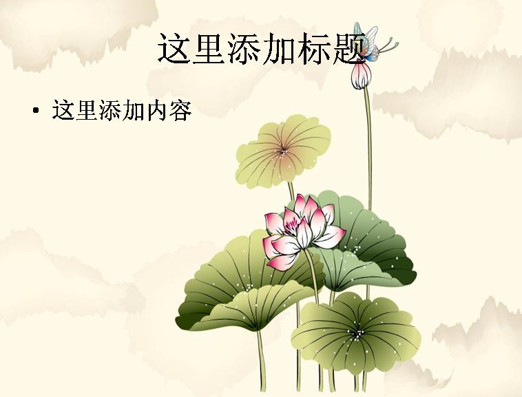 矢量植物花卉水墨画(3_20)