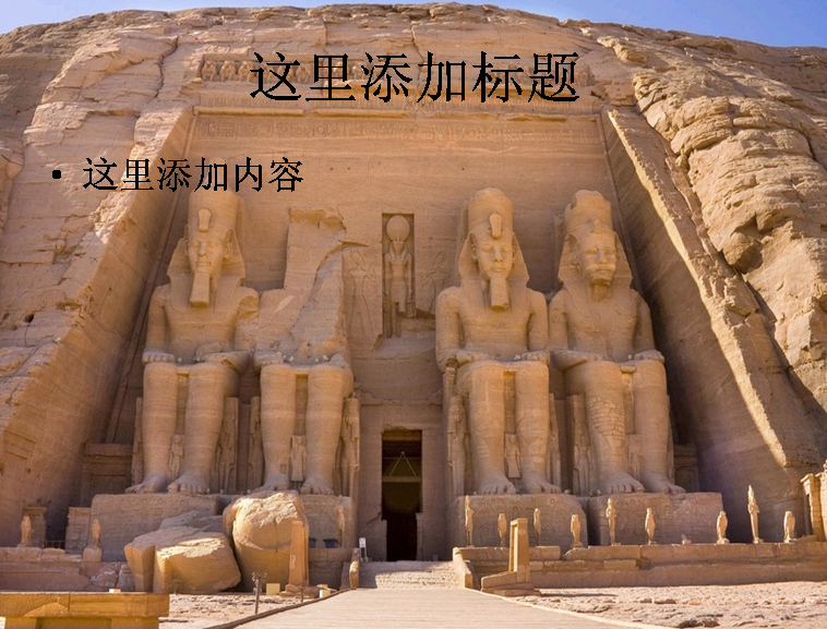 埃及法老和金字塔(3_16)