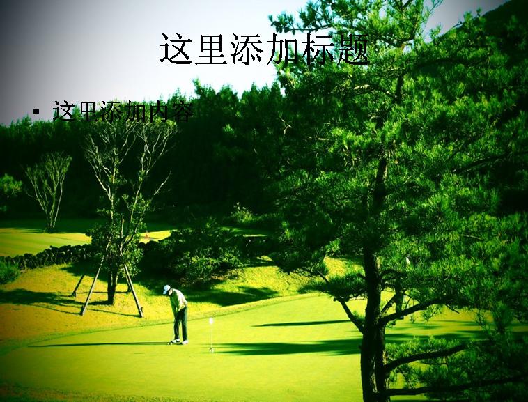 济州岛风光风景(10_11) 支持格式:ppt wpp 文件大小: