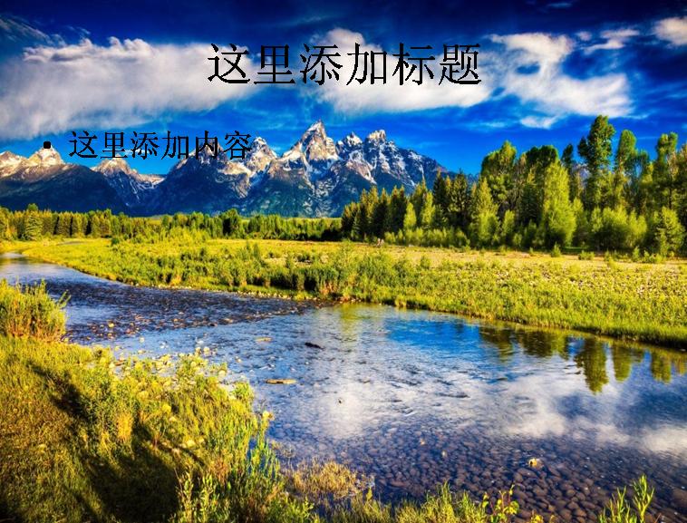 高动态光照渲染风景(14_26)