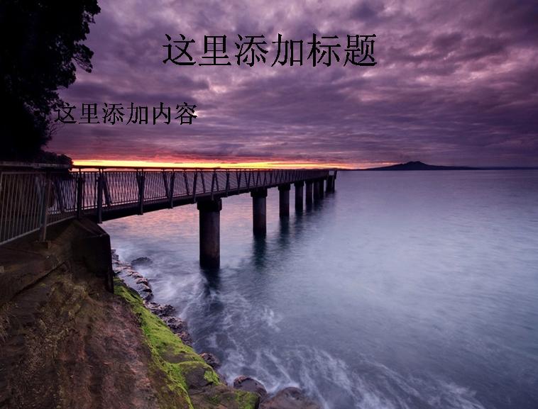 高动态光照渲染风景(23_26)模板免费下载_120006- wps