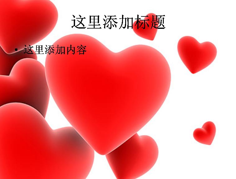 红色立体心形图片素材节庆图片