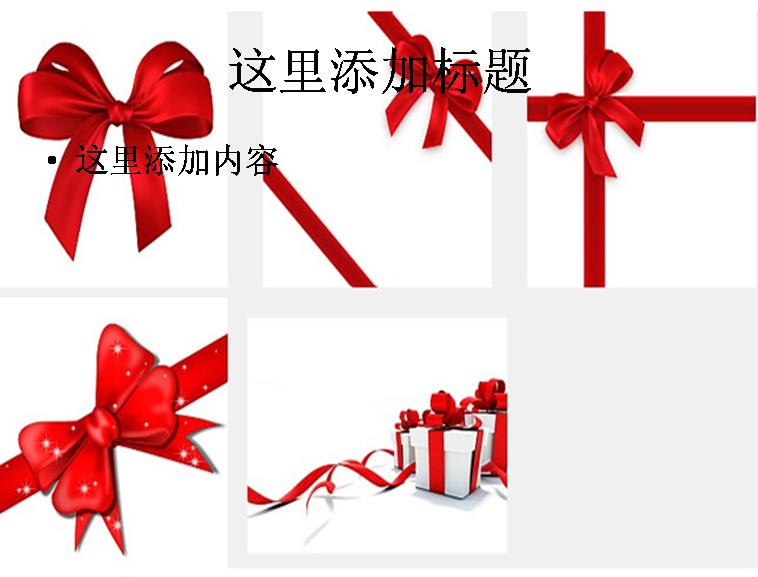 红色蝴蝶结高清图片模板免费下载