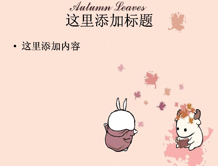 流氓兔图片 手机壁纸-兔子头像图片萌萌哒,可爱壁纸超