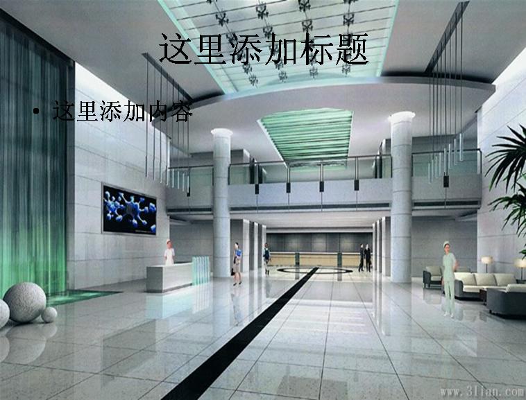 室内装修设计效果图 医院大厅图片