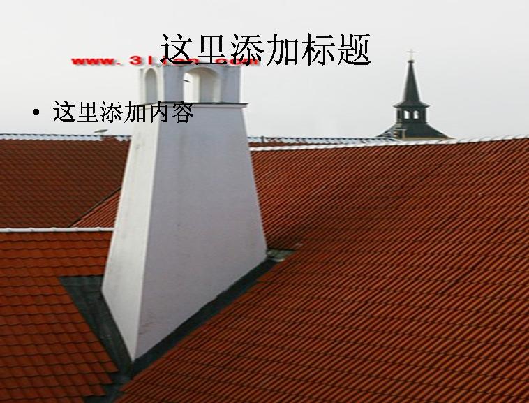 国外建筑设计ppt模板免费下载