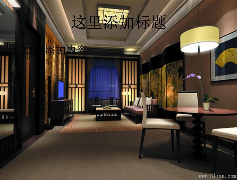 大厅古典风格设计ppt模板免费下载_136572- wps在线