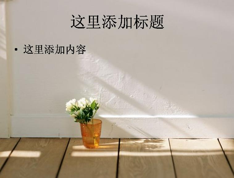室内花饰-3-17室内设计效果图模板免费下载