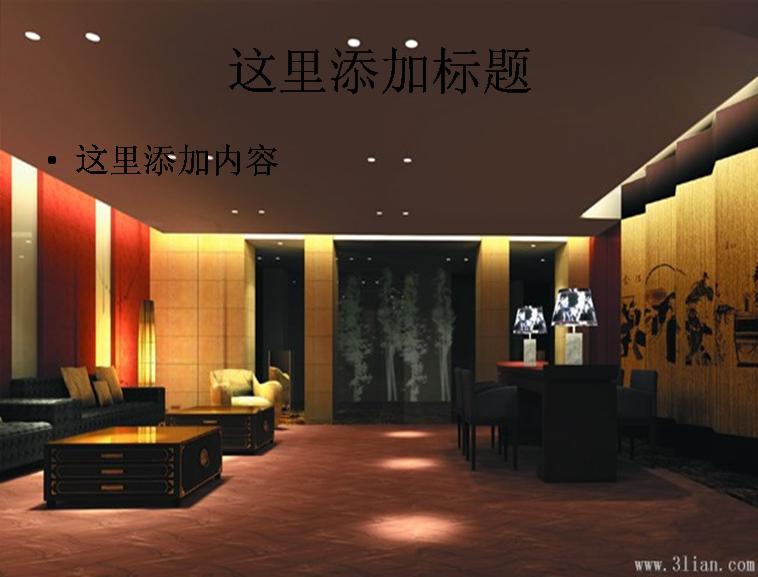 室内装饰设计ppt模板免费下载