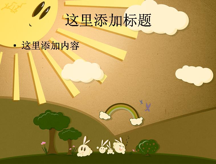 绿色可爱主题小白兔壁纸模板免费下载_138769- wps