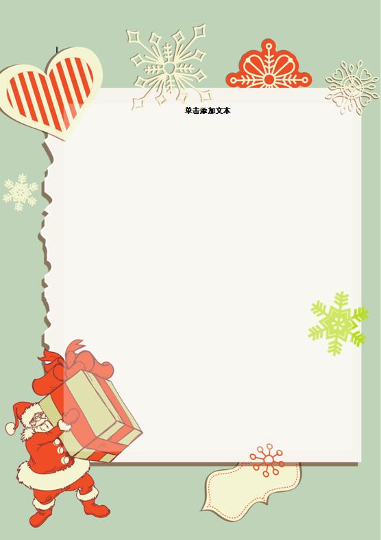 圣诞节信纸1模板免费下载_144347- wps在线模板图片