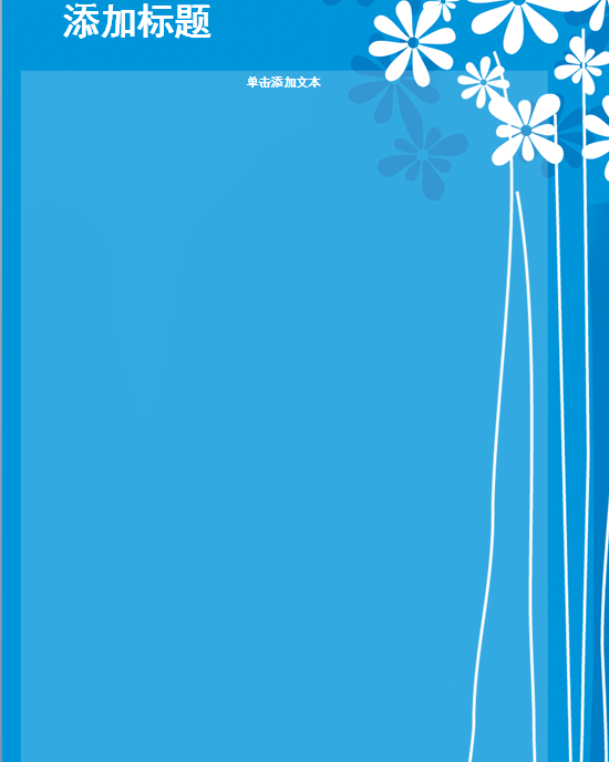 信纸 复古蓝色边框