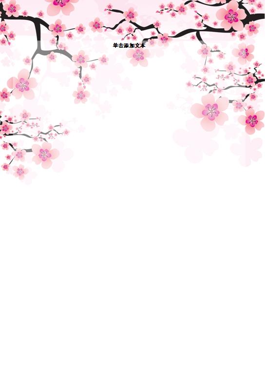 word梅花背景大全; 唯美w