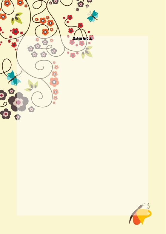 背景背景图片壁纸边框模板设计相框556_785竖版竖屏手机
